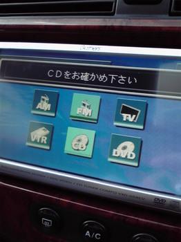 CD.jpg